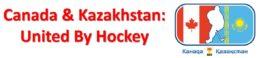 CanKzHockey